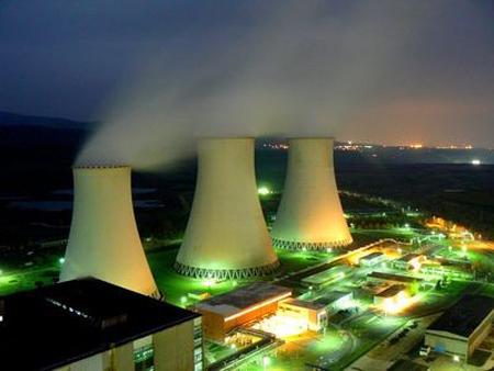 Průmyslový oblak
